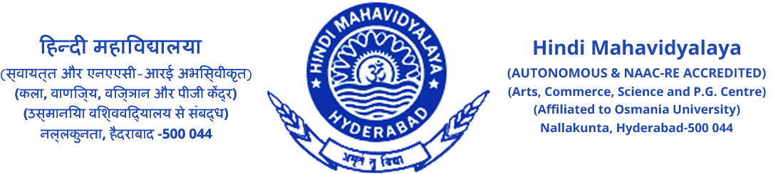 Admission Procedure | Hindi Mahavidyalaya